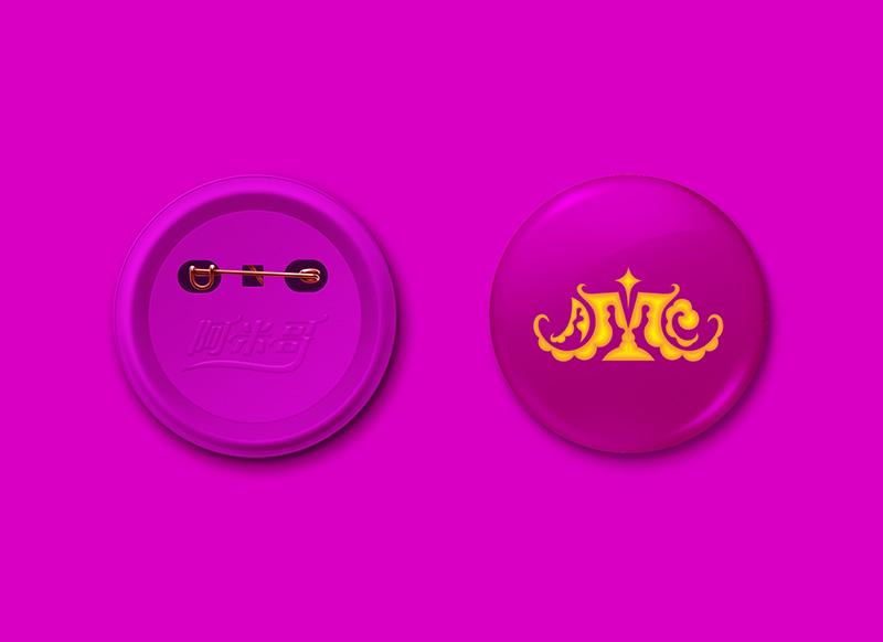 阿米哥胸牌设计