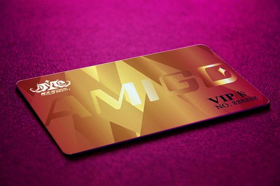 阿米哥VIP会员卡设计