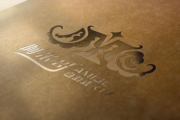 阿米哥标志设计