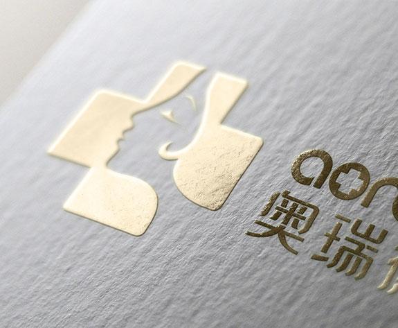 奥瑞德医疗美容标志烫金效果设计