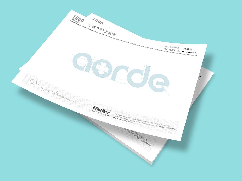 奥瑞德医疗美容标志英文标准制图设计
