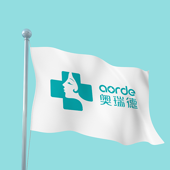 奥瑞德医疗美容旗子设计