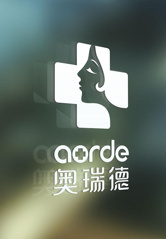 奥瑞德医疗美容标志设计
