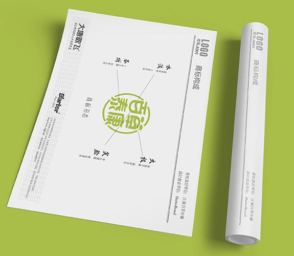 百草泰康标志构成设计