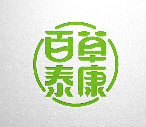 百草泰康标志烫金设计效果