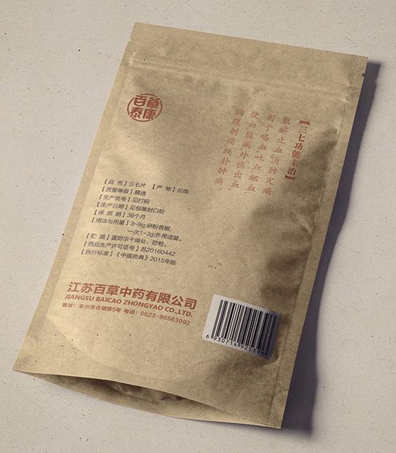 百草泰康包装袋设计