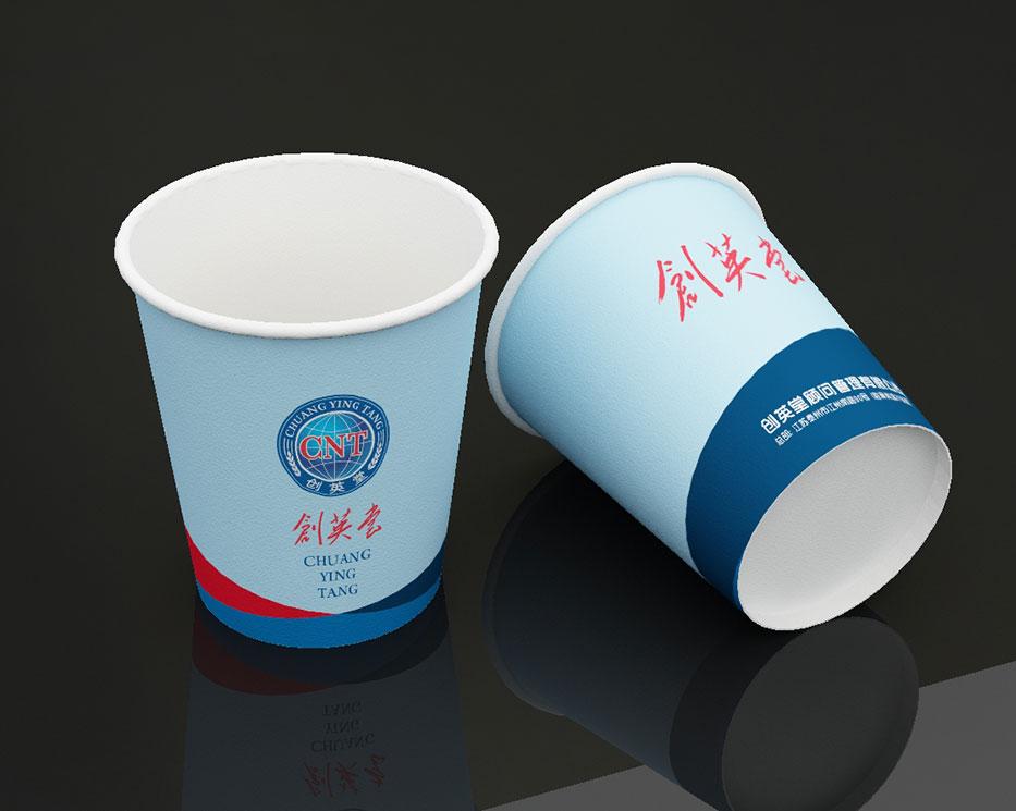 创英堂纸杯设计