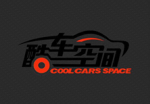 酷车空间标志设计