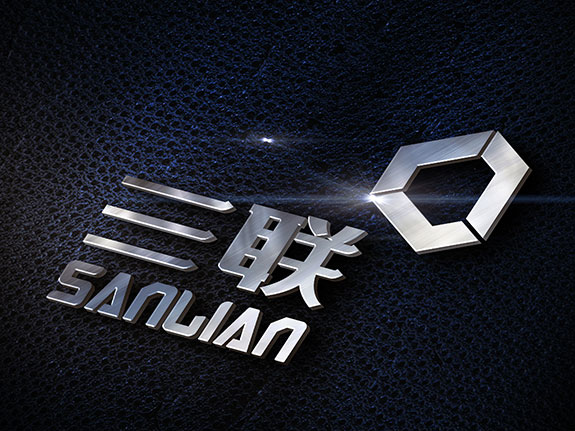 重庆三联制造标志不锈钢拉丝效果