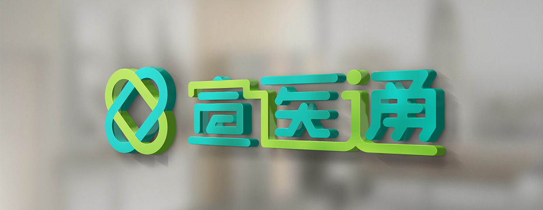 泰州医药城药城宣医通标志设计
