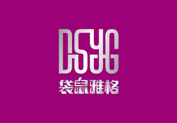 袋鼠雅格标志设计
