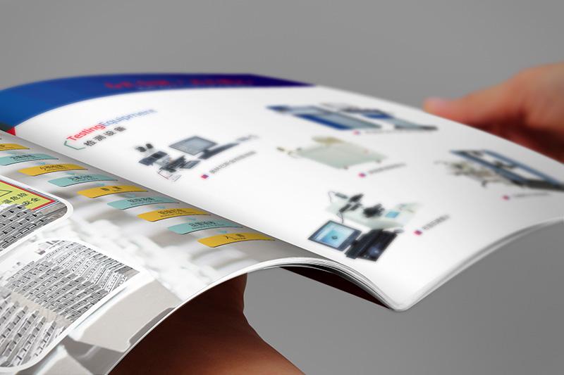 奋杰金属制品宣传画册设计