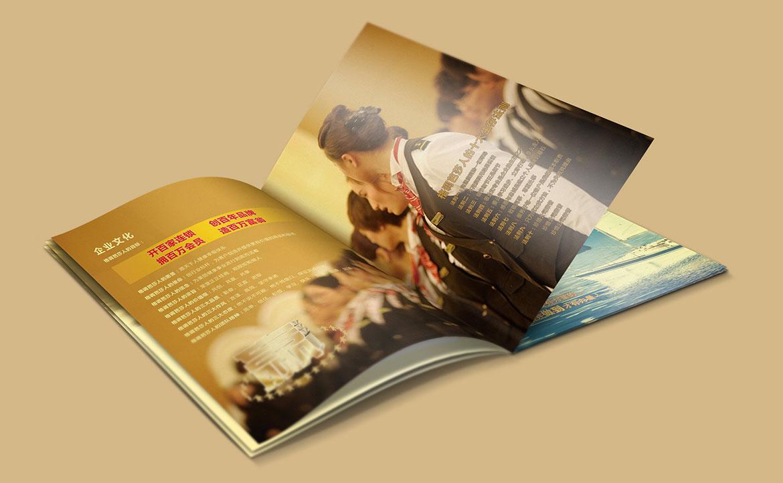 格调芭莎美容集团员工手册内页设计