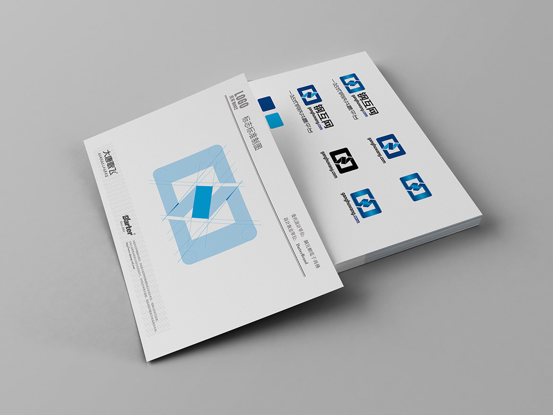 钢互网电子商务标志标准制图设计