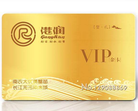 港润水产VIP会员卡设计