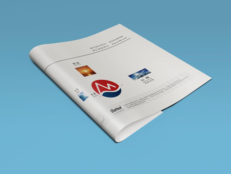 海锋机械标志设计