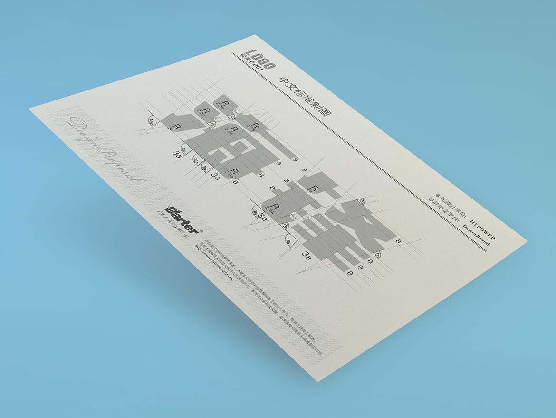 海锋机械中文标准制图设计