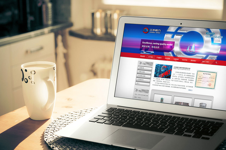恒力波纹管网站规划设计