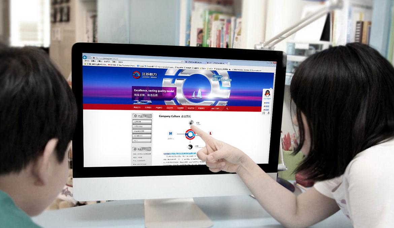 恒力波纹管网站版面优化设计