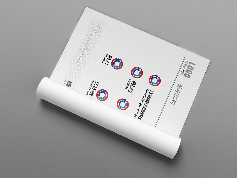 恒力波纹管标志排列设计