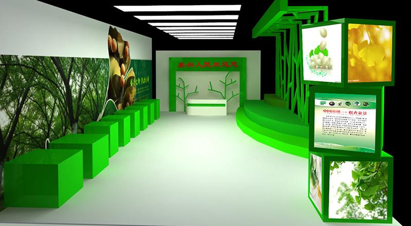 泰州花博园展厅设计