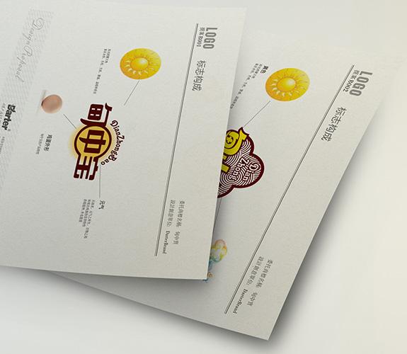 甸中宝标志设计