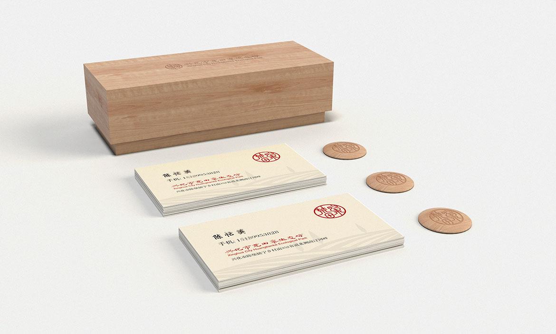 荒田窠办公用品设计