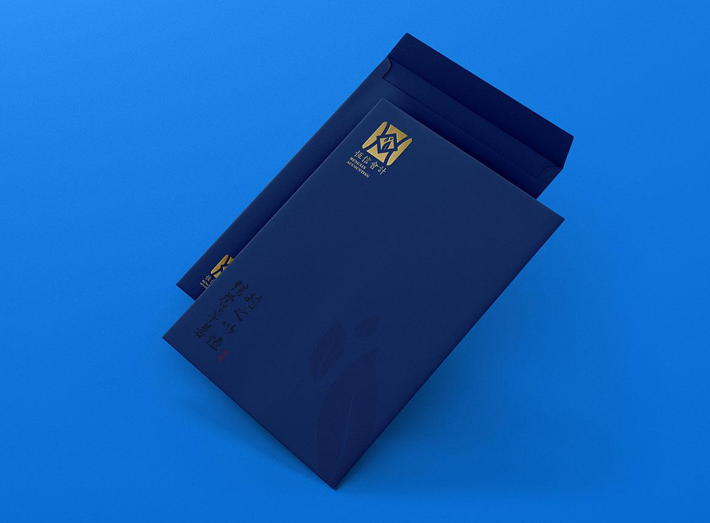 恒信会计文件袋设计