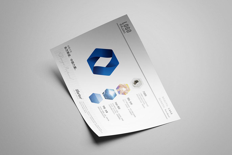 江苏东奇标志构成设计
