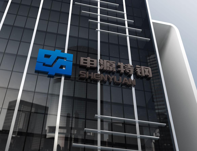 申源集团泰州标志大楼外墙形象设计