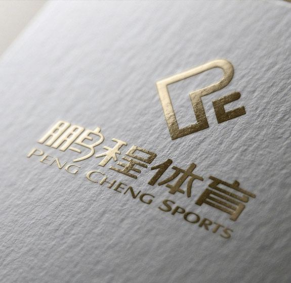 鹏程体育标志烫金效果设计