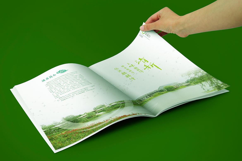 麒麟湾宣传册内页酒店简介设计
