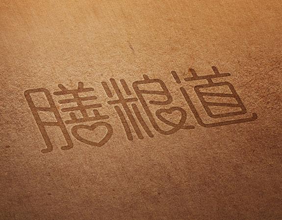 膳粮道标志杯垫设计