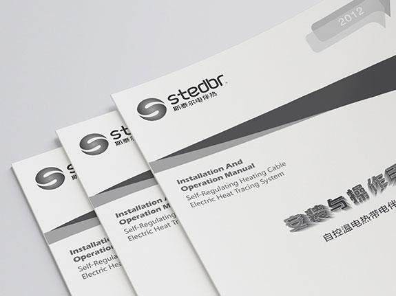 斯泰尔伴热安装与操作手册设计