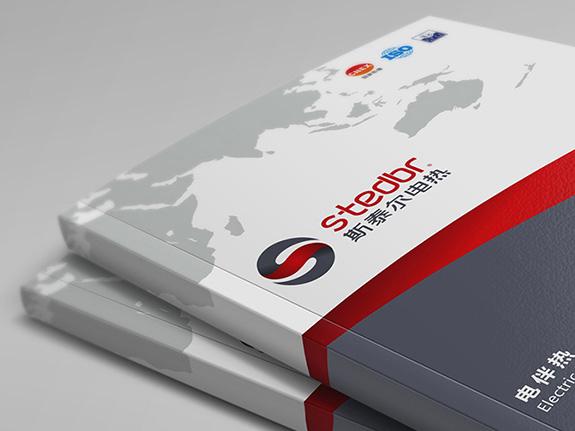 斯泰尔伴热宣传册封面设计