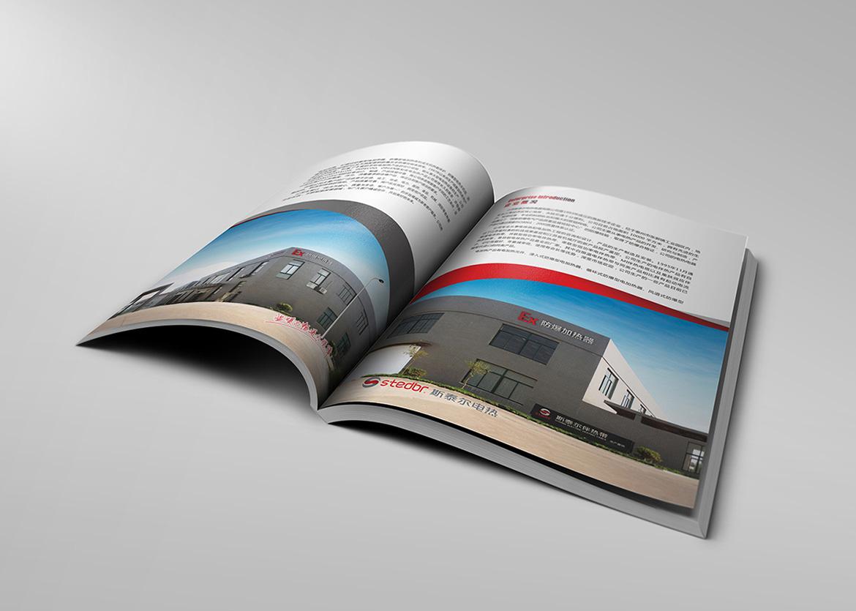 斯泰尔伴热宣传册内页设计