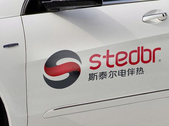 斯泰尔伴热车身广告设计