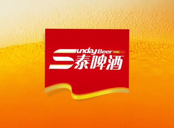 三泰啤酒标志设计