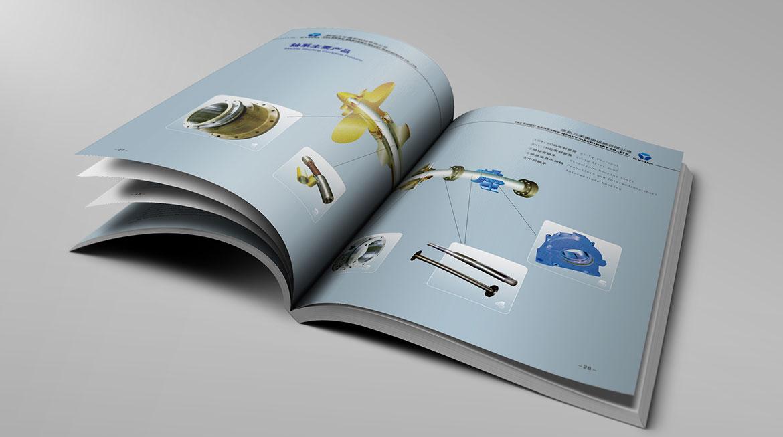三羊重机宣传册内页产品设计