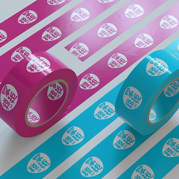 糁掌柜第2款标志封箱胶带设计