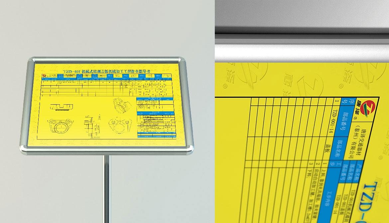 唐泽车闸工程作业指导书设计