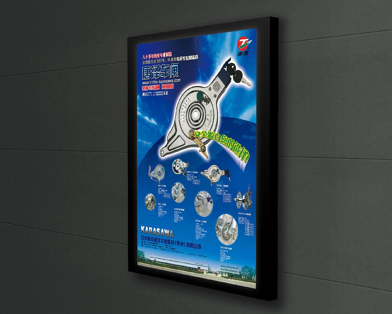 唐泽车闸产品海报设计