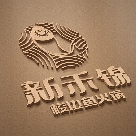 新禾锦标志设计