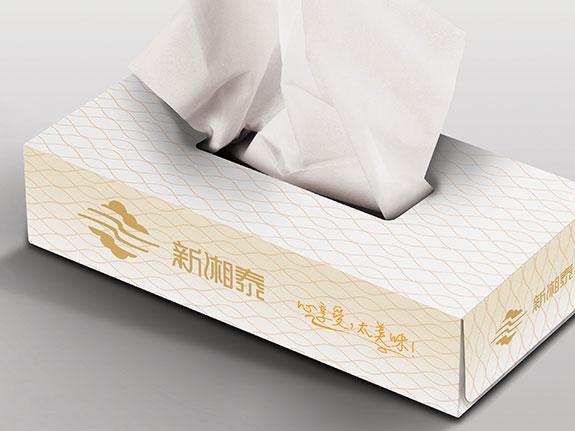 新湘泰酒店纸巾盒设计