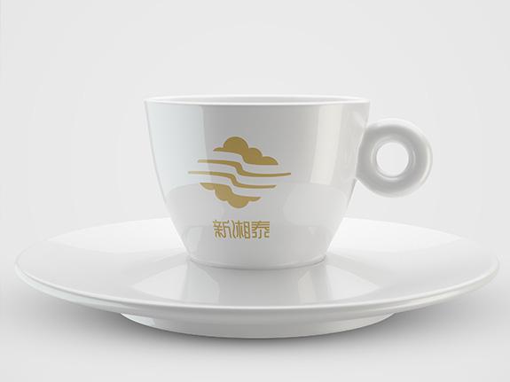 新湘泰酒店水杯设计