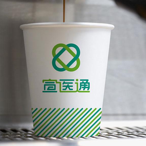 泰州医药城宣医通一次性纸杯设计