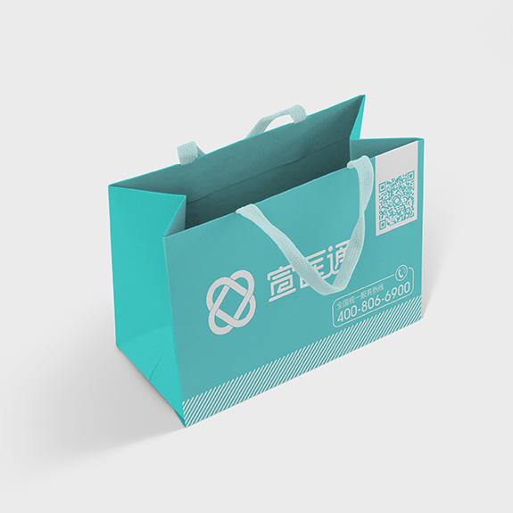 泰州医药城宣医通蓝色产品手提袋设计
