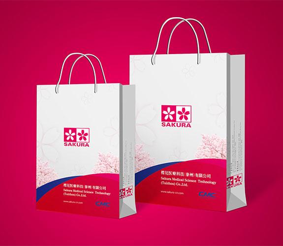 药城樱花医疗手提袋设计
