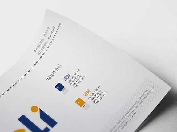 泰州科力生物标志标准色设计