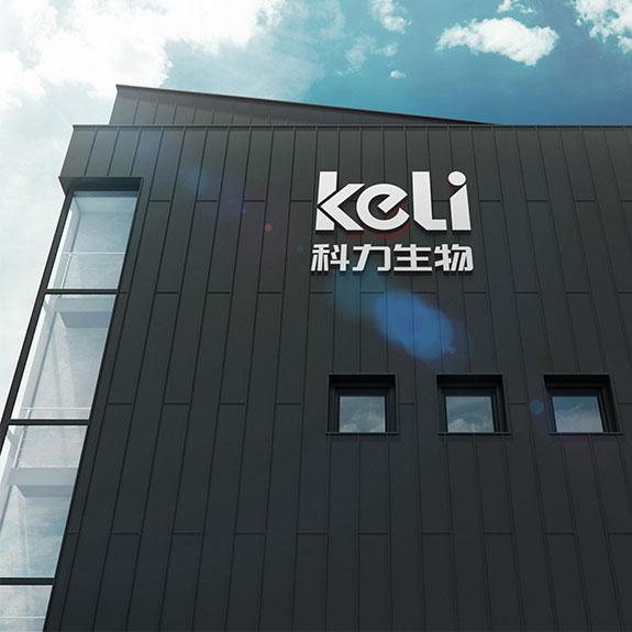 泰州科力生物大楼标志设计